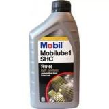 """Масло трансмиссионное синтетическое """"MOBILUBE 1 SHC 75W-90"""", 1л"""